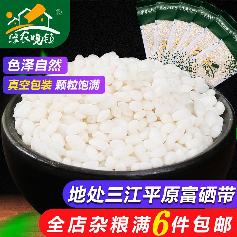 绿农晓镇  粘糯米350g江米糯米新白圆糯米东北糯米饭包粽子的米