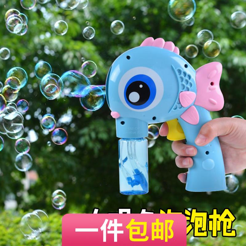 需要用券手动仙女棒同款泡泡机补充液海豚可爱泡水抖音玩具惯性不漏水儿童