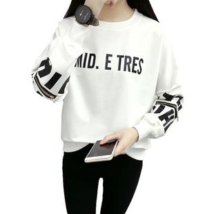 長袖T恤女秋冬衣服2020新款寬鬆初中高中學生韓版打底衫百搭衞衣