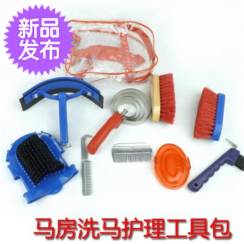 Package 2 special price horse harness equestrian supplies stable equipment washing care kit horse cleaning tools