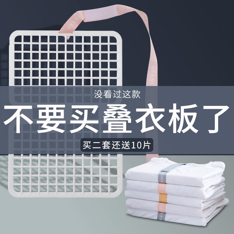 Приспособления для складывания одежды Артикул 616352802367