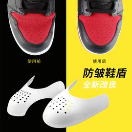 AJ鞋盾鞋撑aj1鞋头定性防褶皱防鞋头折痕空军一号AF1防皱通用