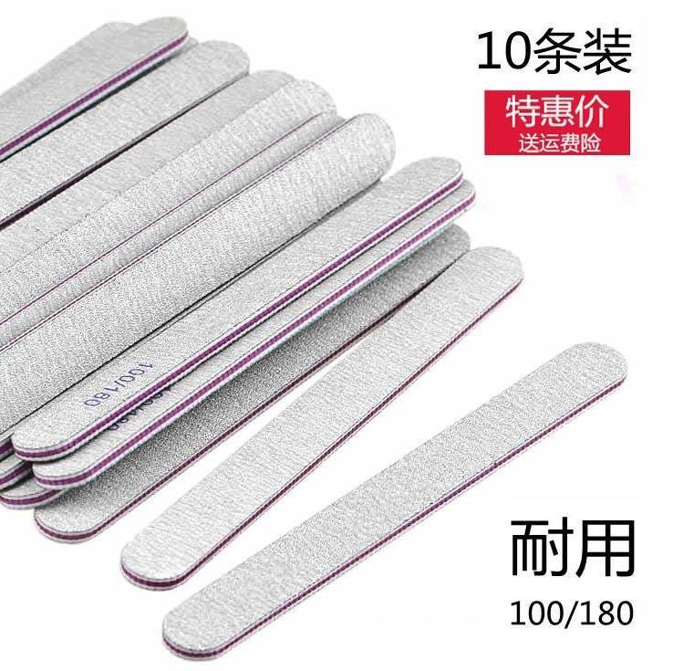 美甲工具做指甲锉磨砂条打磨条甲搓专用修套装全套的用品海绵锉。11-30新券