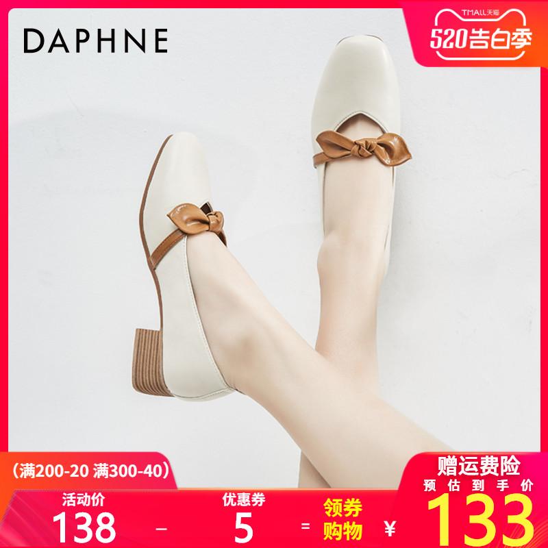 达芙妮女鞋2020春夏季新款玛丽珍鞋女复古粗跟中跟单鞋女高跟春款