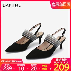 达芙妮官方女鞋2020春季新款一字扣尖头高跟鞋细跟女单鞋旗舰店