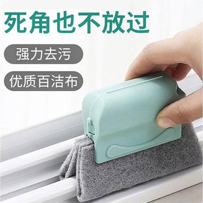 窗槽沟窗台缝隙刷卫生间客厅多用清理厨房清洁去死角凹槽工具