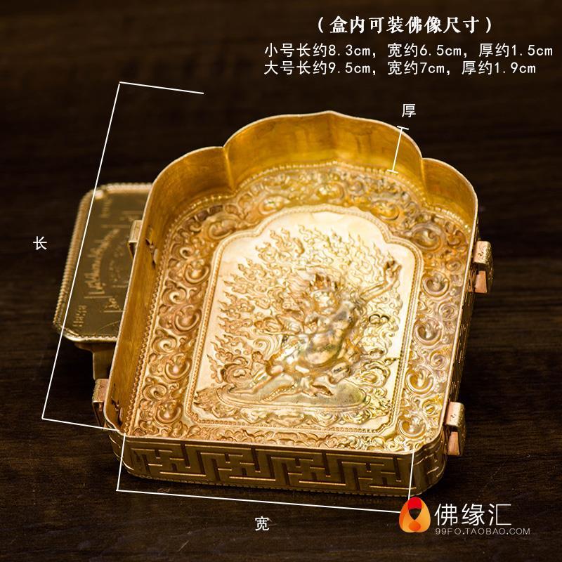 噶乌盒藏传佛教用品西藏黄铜红铜雕花藏族护身符金刚手嘎乌盒吊坠