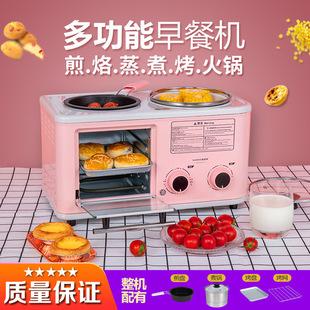 四合一早餐机家用烤箱多功能营养膳食面包机三明治早餐机