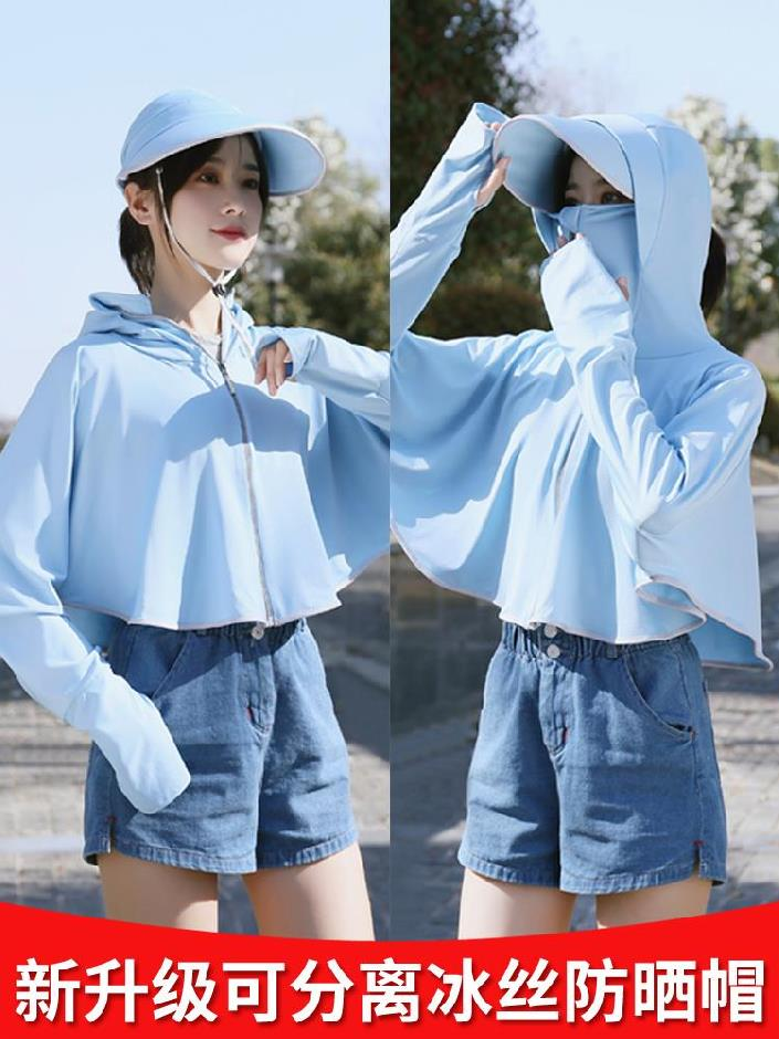Driving girls and women wear large high school growth sleeve long thin coat womens sun proof clothes womens summer air permeability