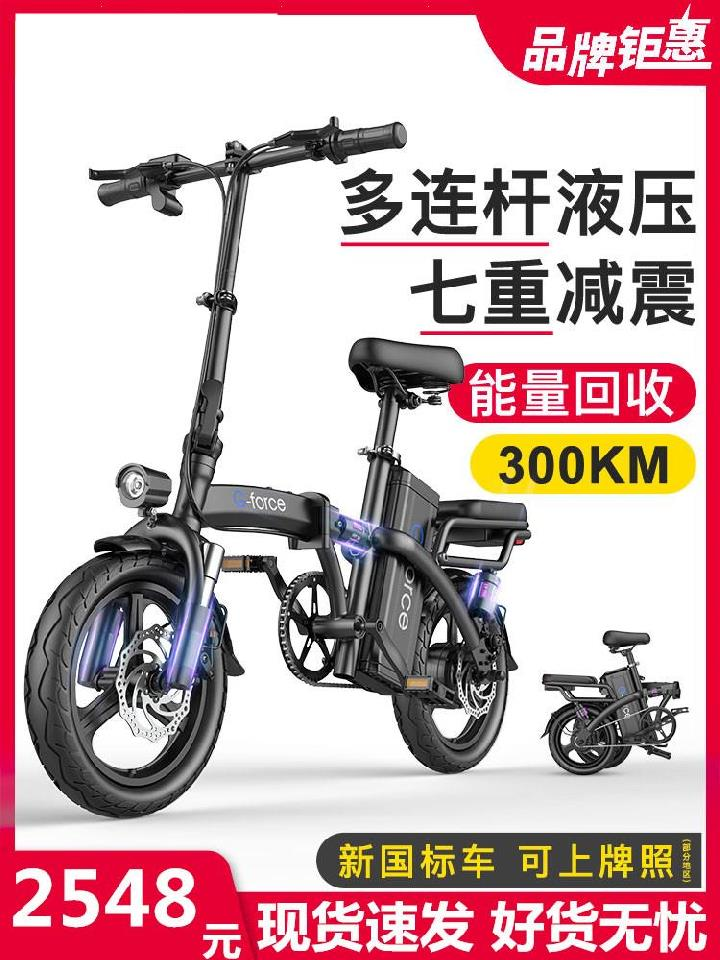 Junior mountain bike motorcycle variable speed household shock proof middle school student electric car folding simple small girl