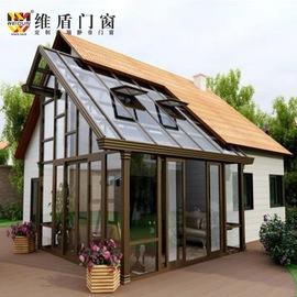 维盾断桥铝门窗南京上海别墅阳光房封露台玻璃房铝合金遮阳房定制