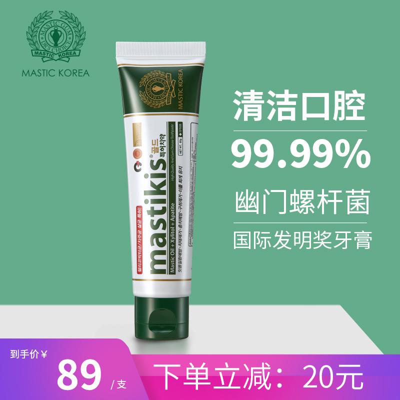 韩国进口麦斯特凯斯希俄斯乳香HP抑菌牙膏抗幽门螺旋杆菌去口臭