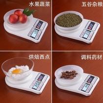 电子称中药称克秤烘焙精确磅毫克电子秤食物月饼托盘秤做蛋糕药店