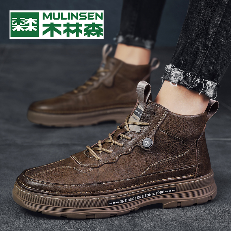 Mulinson autumn new Martin boots mens short boots versatile casual high top mens shoes outdoor mens boots fashion work boots
