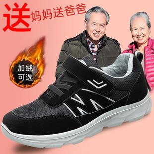优力康老人鞋中老年人健步鞋爸爸妈妈鞋软底女舒适秋冬平底登山鞋