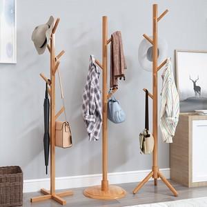 实木衣帽架落地卧室客厅挂衣架子特价家用衣架简约收纳置物架