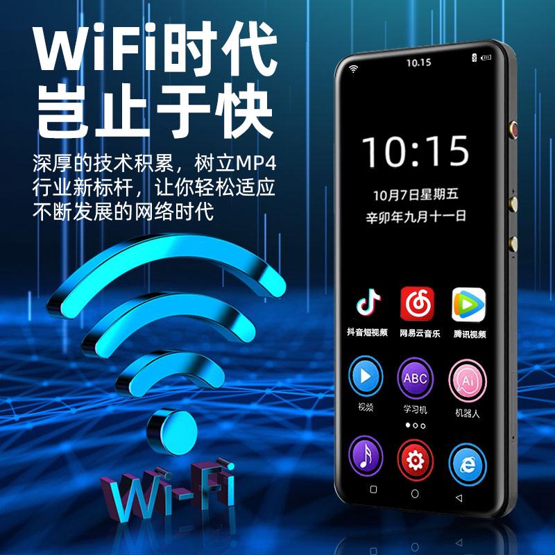 智能WIFI可上网mp4播放器学生音乐随身听mp3触屏小巧迷你智能mp6