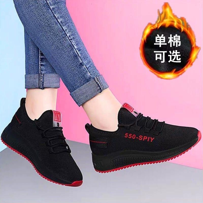 鞋子女2019新款春秋布鞋女透气加绒棉鞋百搭女士鞋休闲运动跑步鞋图片