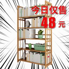 简易竹子书架置物架落地儿童书柜简约楠竹收纳架子学生实木小柜子