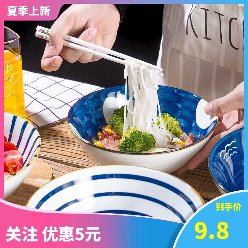 邁卡倫 陶瓷餐具 日式面碗大碗家用大號湯碗商用面館拉面碗斗笠碗