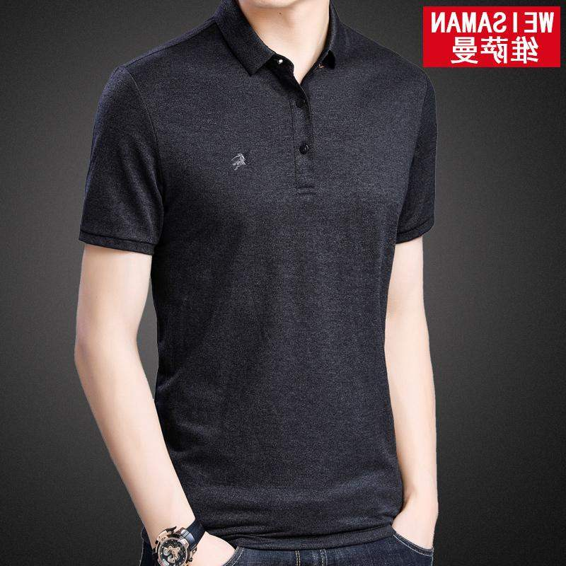 Europe station high grade short sleeve t-shirt mens middle-aged polo shirt dad summer ice silk cotton half sleeve top