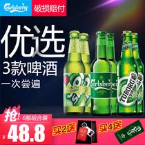 月5年19听整箱8500ml特醇啤酒Carlsberg嘉士伯听特价8嘉士伯特醇啤酒嘉士伯听特价8