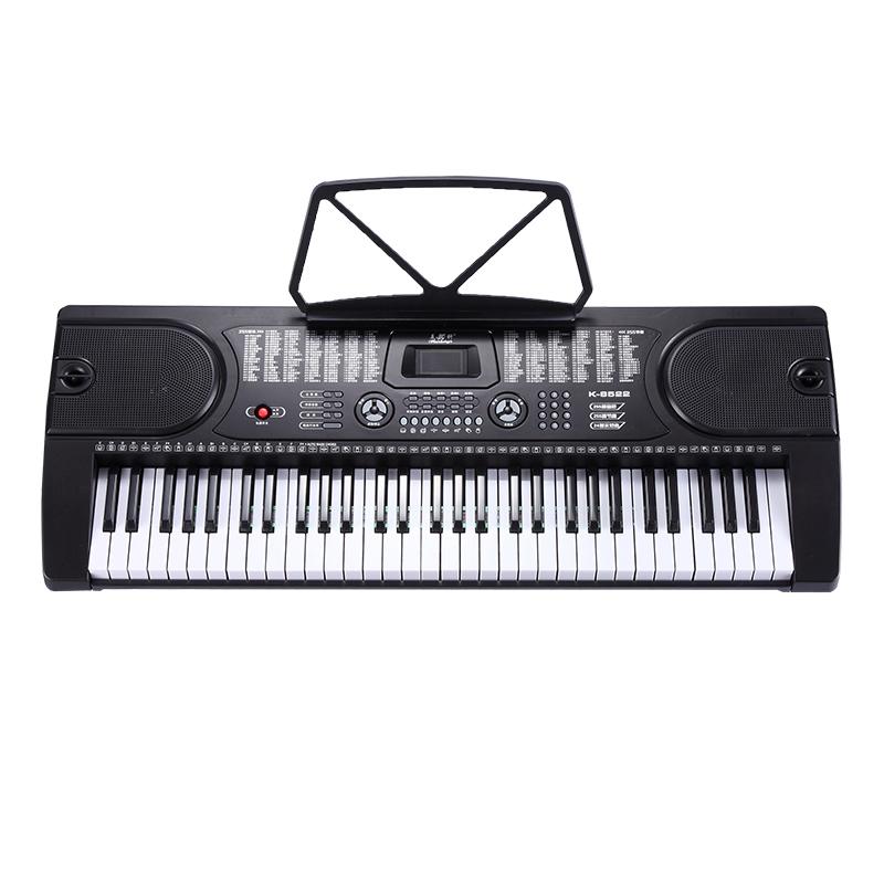 (用168.42元券)琴多功能电子琴成人儿童初学者入门家用61键电钢琴键专业幼师88键