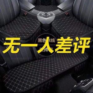 【透气加厚棉亚麻】汽车坐垫单片三件套四季通用冬季货车单座座垫