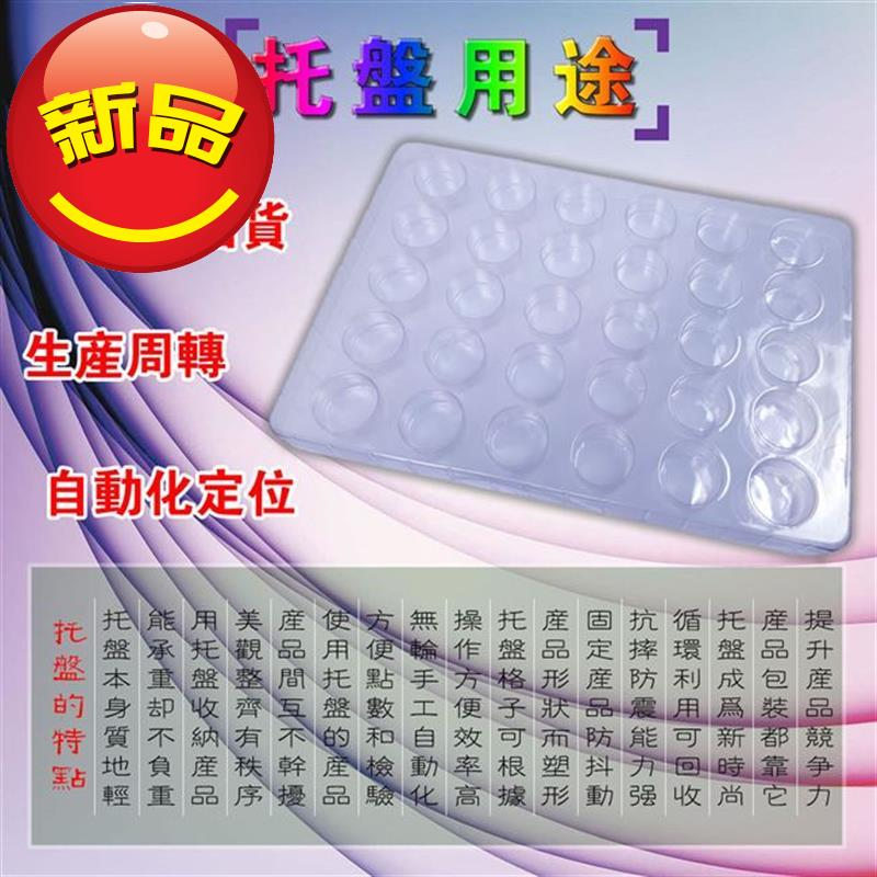Dongguan factory supply 10 grid transparent PVC blister tray, long slot inner grid blister tray can be customized
