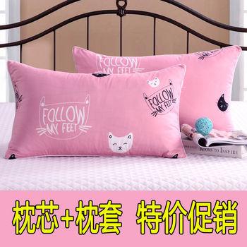 成人枕头芯枕头套装可爱单人枕芯