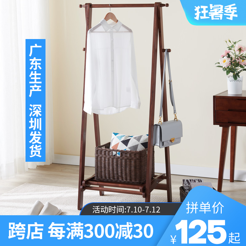 Напольные вешалки для одежды Артикул 596076951660