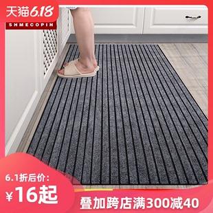 厨房地垫防滑防油家用耐脏脚垫长条吸水吸油垫子进门门垫定制地毯
