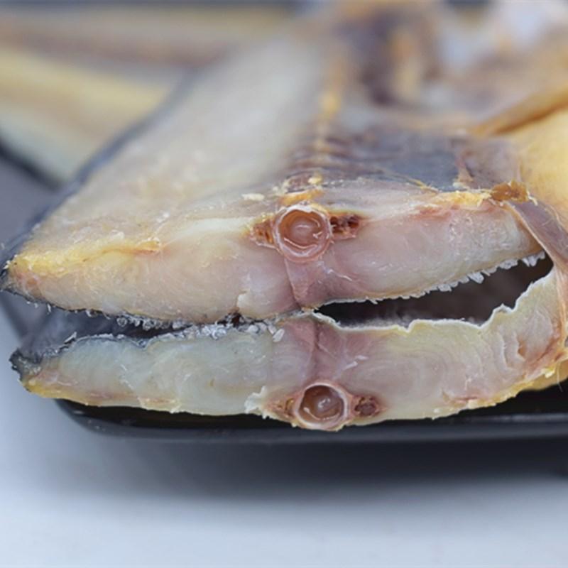 渔民自晒鲅鱼干500g海鲜干货海产马鲛鱼海鱼咸鱼干腌制水产品。