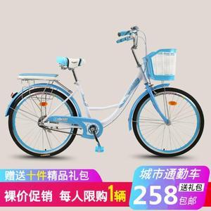 女式自行车24寸双人轻便上班中学生便携代步山地通勤车男女式时尚