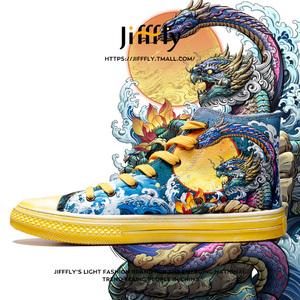 中国风滑板鞋玄武态极联名山海经男鞋国潮鞋子涂鸦街舞秋季高帮鞋