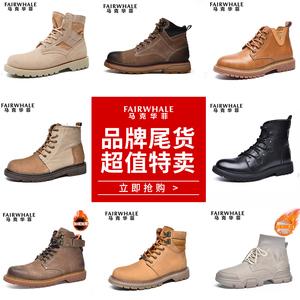 马克华菲男鞋冬季加绒棉鞋百搭工装鞋子男潮鞋马丁靴男高帮靴子男