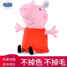 本物のぬいぐるみの豚ページラム肉人形ぬいぐるみ米国バニーの誕生日プレゼント
