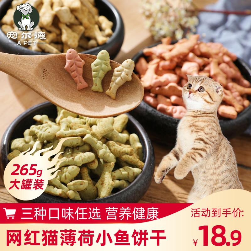 Консервы для кошек Артикул 602419539523