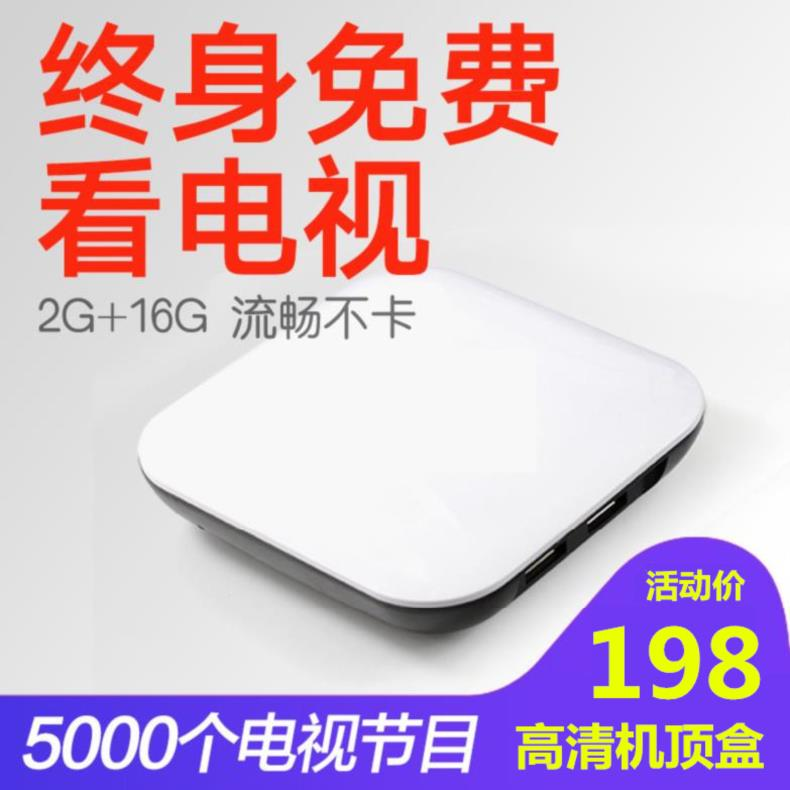 Simple multimedia TV decoder set top box networking intelligent network living room router card adapter Mini