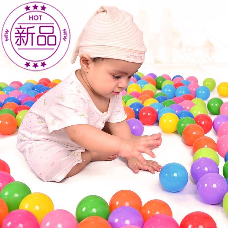 儿童海洋球  海h洋球池 宝宝玩具池  室内家用折叠宝宝投篮池玩具券后36.00元