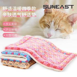 宠物坐垫狗狗垫子猫咪睡垫秋冬季 地垫耐咬保暖棉垫狗窝垫中小型犬