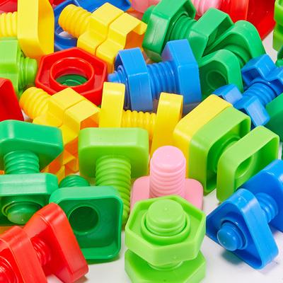宝宝拧螺丝钉玩具1-3周岁2儿童益智动手能力形状配对螺母拆装积木