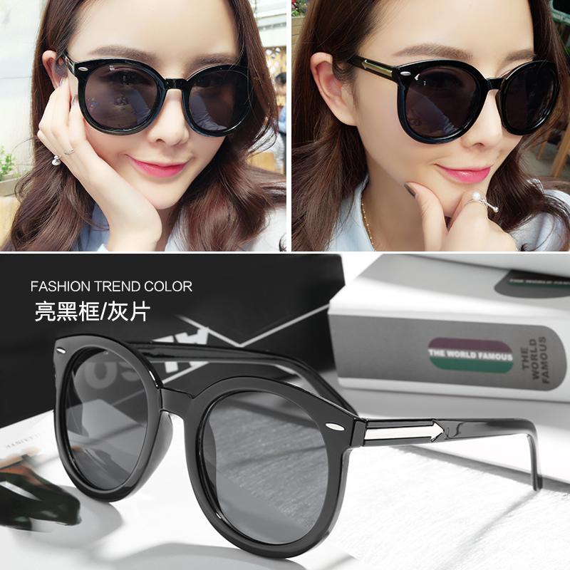 Color transparent white Lens Sunglasses Womens large round frame retro reflective mirror sunglasses