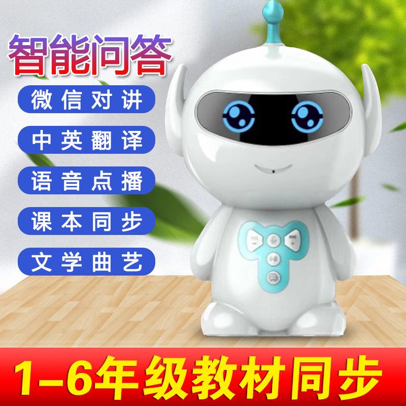 小度智能机器人玩具小杜小谷ai对话wifi高科技男孩女孩儿童早教机