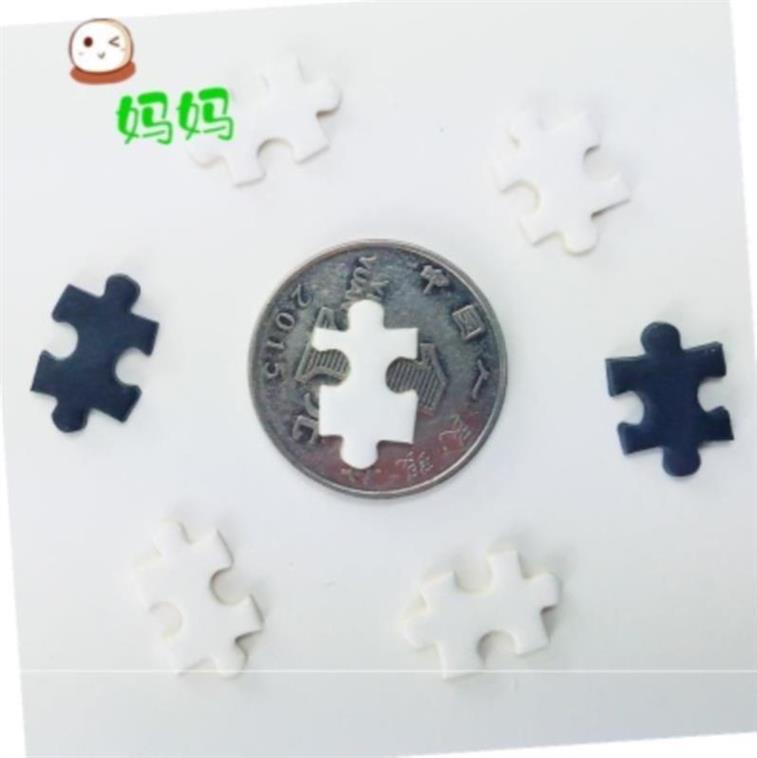 。 ,。 Pure black hell puzzle small boy primary school student puzzle simple flat picture children living room training small