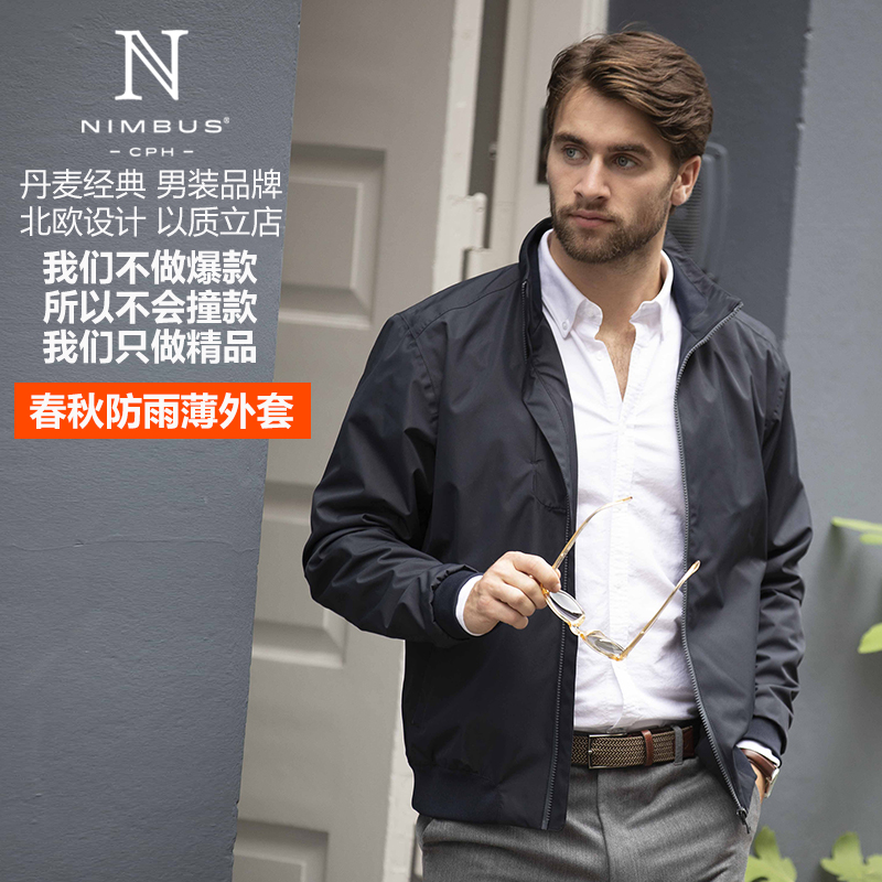 Jacket mens spring and autumn thin style loose casual handsome versatile middle aged men uncle fathers business hat