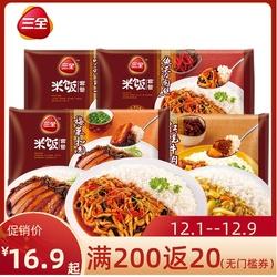 三全方便米饭懒人速食微波炉加热米饭速食盖浇饭套餐食品4口味4盒