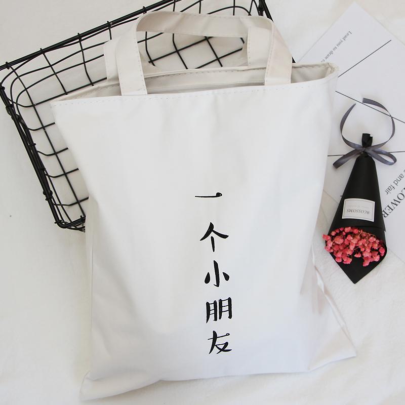 旅行耐用手提袋斜挂帆布包肩带学生手提包环保袋女式厚实布艺