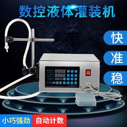 远康牌280数控液体定量灌装机酒水分装机全自动小型饮料灌装机 白酒灌装机
