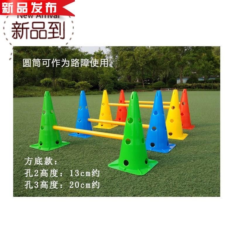 Детские игрушки / Товары для активного отдыха Артикул 604543243450
